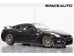GT−Rスペシャルエディション 100台限定車 限定色ミッドナイトオパール ドライカーボン製リヤスポイラー
