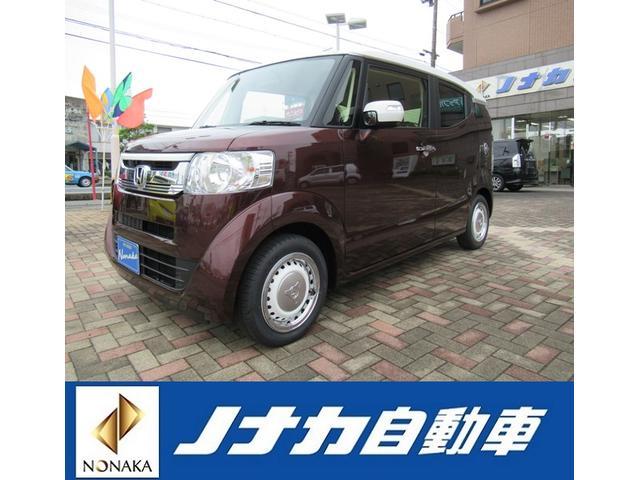 N-BOXSLASH(ホンダ)G・L 中古車画像