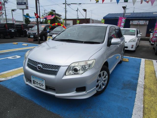 トヨタ 1.5X  エントリーカー HDDナビ付き