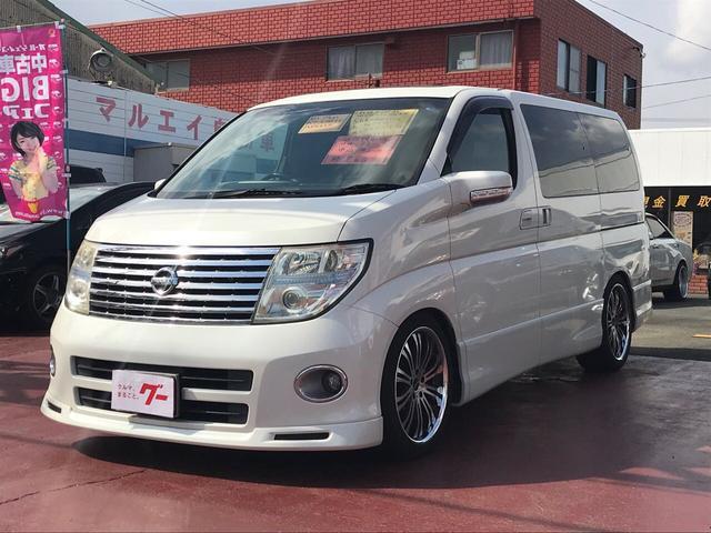 日産 ハイウェイスター 車高調 19AW ナビTV 5.1ch