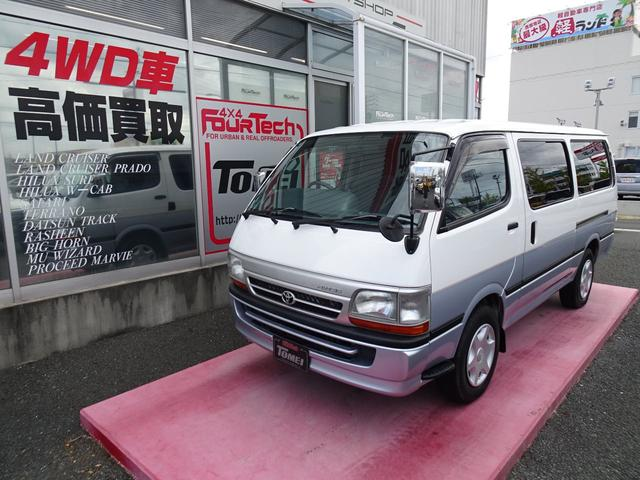 トヨタ ロングスーパーGL 荷台ベッドKIT ナビ・フルセグTV