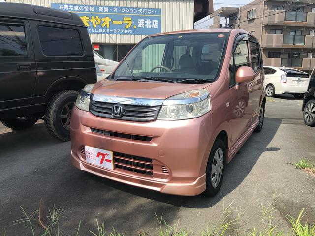 ホンダ Gスマートプラス ナビ 軽自動車 ピンク AT AC