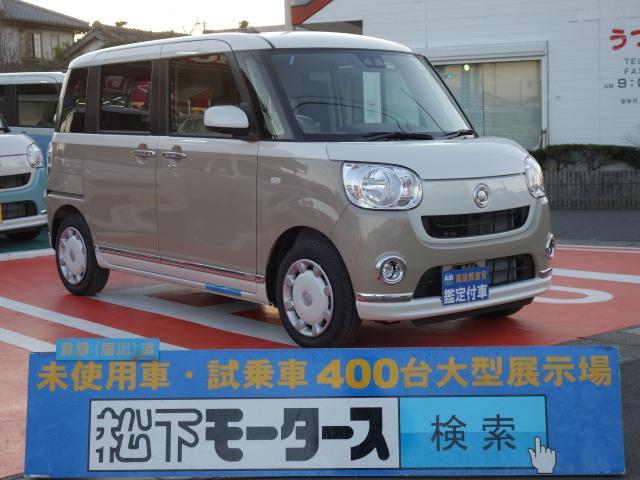 ダイハツ Xメイクアップリミテッド SAIII/届出済未使用車