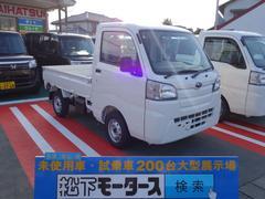 サンバートラックTB 2WD オートマ 3方開 届出済未使用車