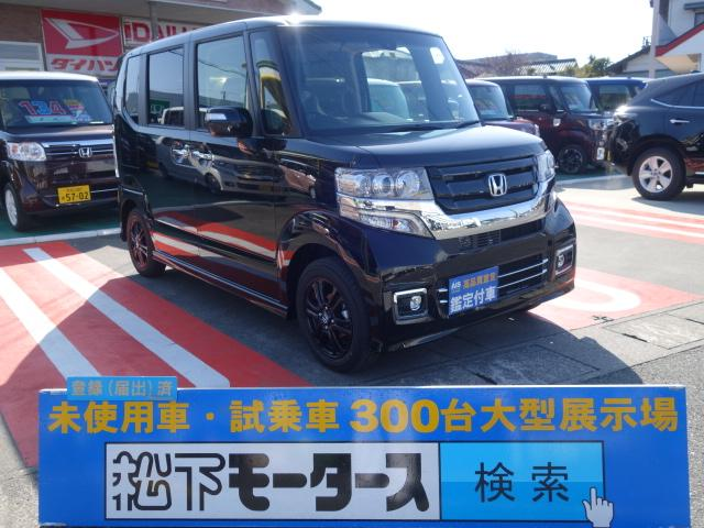 SSブラックスタイル 特別仕様車 両側電動 展示車(1枚目)