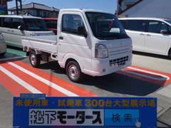 キャリイトラックKC 4WD 5MT 3方開 届出済未使用車