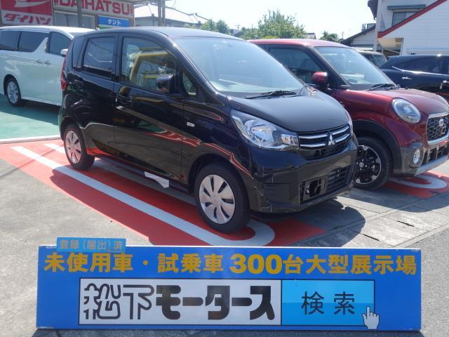 三菱 E キーレス 登録済み未使用車