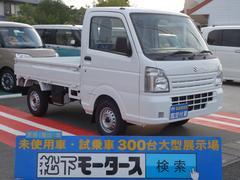 キャリイトラックKC 3方開 2WD オートマ ABS付 届出済未使用車