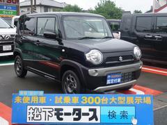 ハスラーA/5速マニュアル/エアコン/届出済未使用車