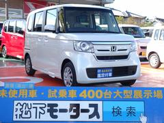 N BOXG・EX ロングスライドシート LEDライト
