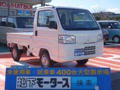 アクティトラックSDX 4WD 5速ミッション 3方開 届出済未使用車