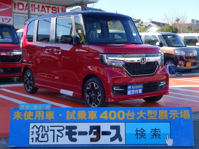 N BOXカスタム(ホンダ) G・Lターボホンダセンシング 中古車画像