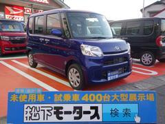 タントL SAIII UGP 両側スライドドア 届出済未使用車