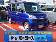 タントX SAIII UGP 片側電動スライドドア 届出済未使用車