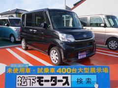 タントX SAIII UGP 片側電動スライド 届出済未使用車
