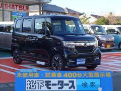 N BOXカスタムG・EXターボホンダセンシング 両側電動ドア 届出済未使用車