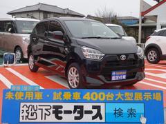 ミライースG SAIII UGP LEDヘッドライト ディーラー試乗車