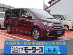 ステップワゴンG・EX ホンダセンシング 純正ナビ ETC 両側電動ドア