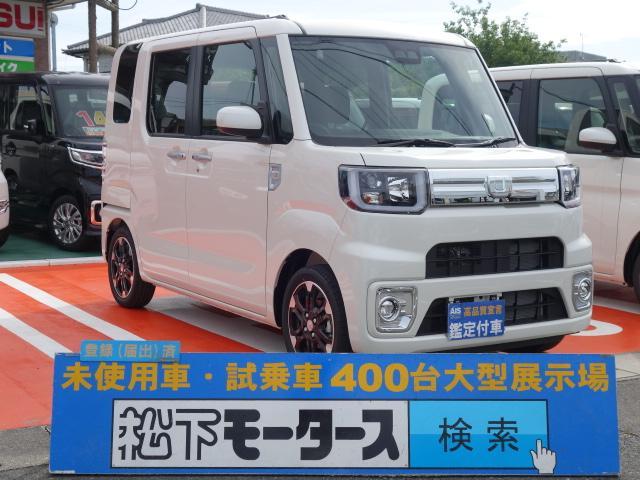 ダイハツ Gターボ レジャーエディションSAIII/届出済未使用車