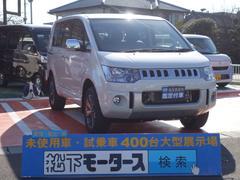 デリカD:5シャモニー 8人乗り 4WD HID 両側電動スライドドア