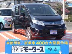 ステップワゴンG・EX ホンダセンシング 8人 ストラーダナビ TV付き
