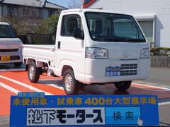 アクティトラックSDX オートマ 2WD 鳥居 3方開 届出済未使用車