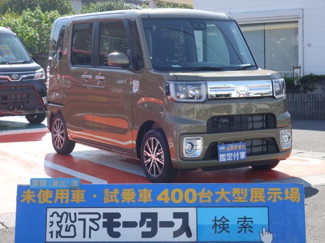 ダイハツ GターボSAIII UGP 両側電動ドア 届出済未使用車