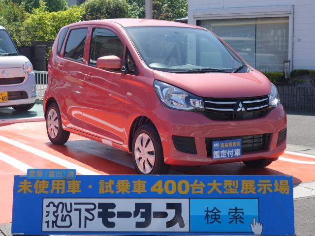 三菱 E/キーレス/シートヒーター/届出済未使用車