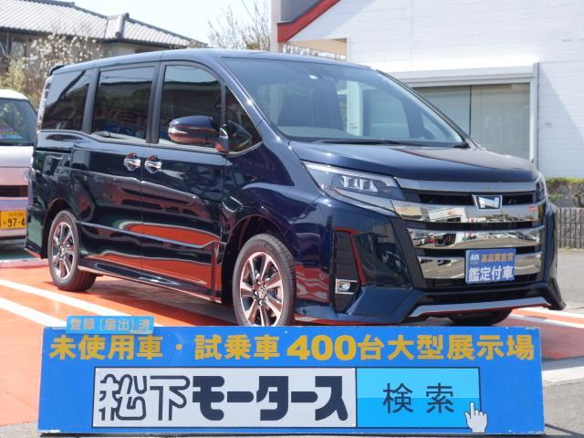 トヨタ Si ダブルバイビー8人 特別仕様車 両側電動ドア LED