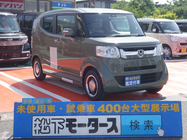 N-BOXSLASH(ホンダ)G・ターボLインテリアカラーパッケージ 中古車画像