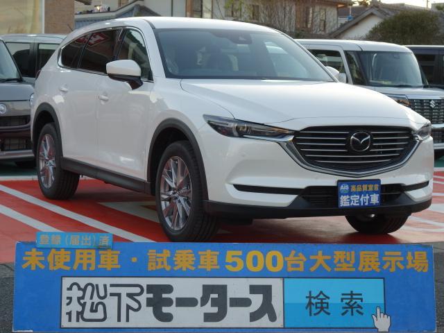 CX−8(マツダ) XD 中古車画像