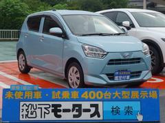 ミライースX SAIII LEDヘッドライト CD ディーラー試乗車