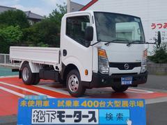 アトラストラックSキャブ 1.5t フルスーパーロー 扁平W木製
