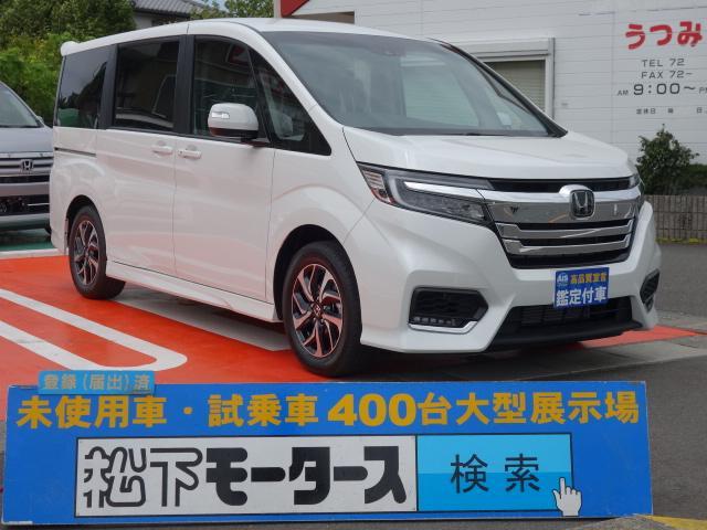 ホンダ スパーダ ホンダセンシング/8人/両側電動/LED/ETC