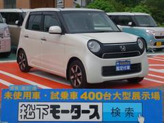 N−ONEG・ローダウン 純正オーディオ ETC 試乗車