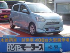 ミライースX SAIII LEDライト ディーラー試乗車