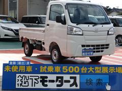 ハイゼットトラックスタンダード 5MT エアコンパワステ 届出済未使用車