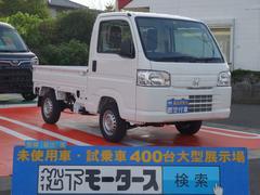 アクティトラックSDX 4WD 5MT ラジオ付 荷台ランプ 届出済未使用車