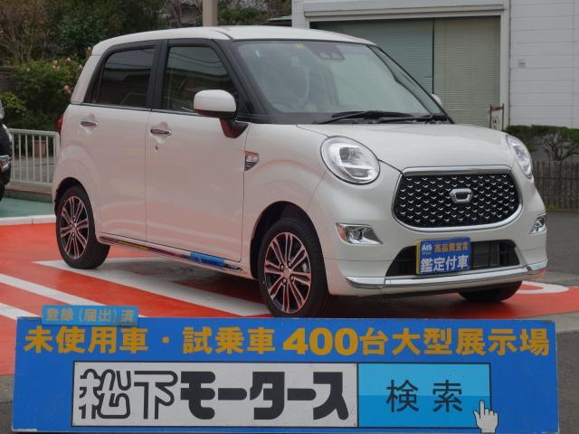 ダイハツ スタイルG-SAIII/UGP/届出済未使用車