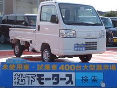 アクティトラックSDX 4WD 5MT 鳥居 3方開 展示車