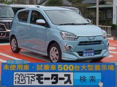 ミライースX SAIII カスタム LEDライト 届出済未使用車
