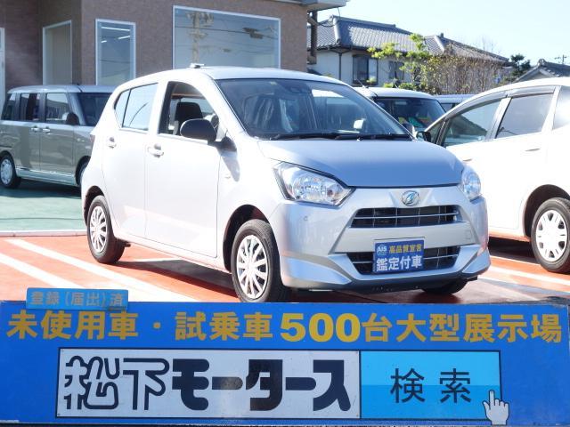 ダイハツ L SAIII/セーフティ/キーレス/ディーラー試乗車