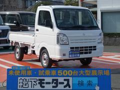 キャリイトラック農繁仕様/5MT/4WD/届出済未使用車