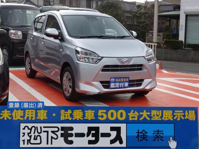 ダイハツ X SAIII/LEDライト/キーレス/ディーラー試乗車