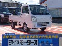 NT100クリッパートラックDX/5MT/パワーウィンドウ/キーレス/届出済未使用車
