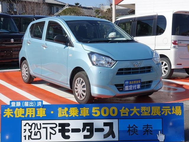 ダイハツ L SAIII/キーレス/エアコン/ABS/ディーラー試乗車