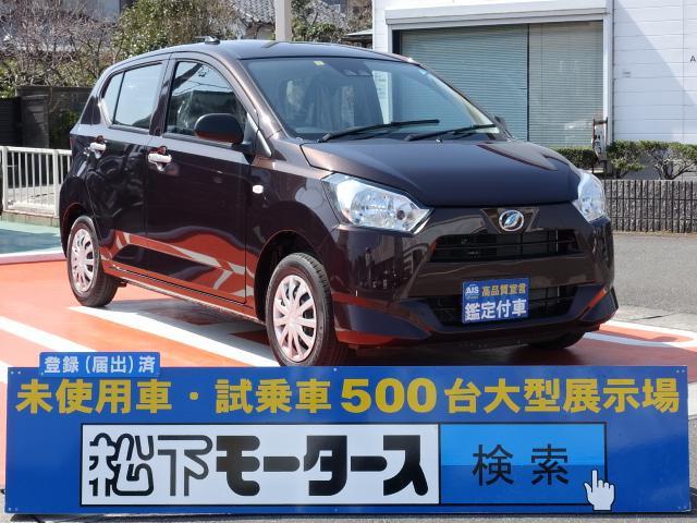 ダイハツ L SAIII/キーレス/ABS/ディーラー試乗車