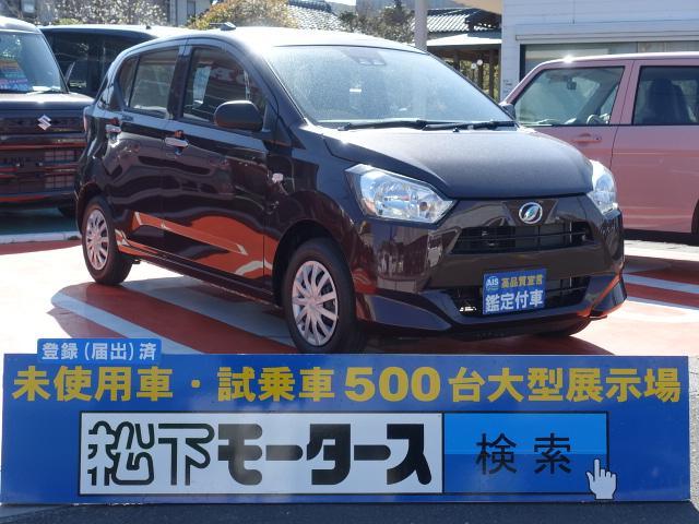 ダイハツ L SAIII/キーレス/エアコン/届出済未使用車