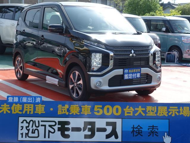 三菱 G/LED/スマートキー/届出済未使用車