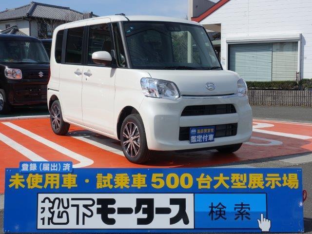 ダイハツ X VS SAIII/両側電動/パノラマ/特別仕様車